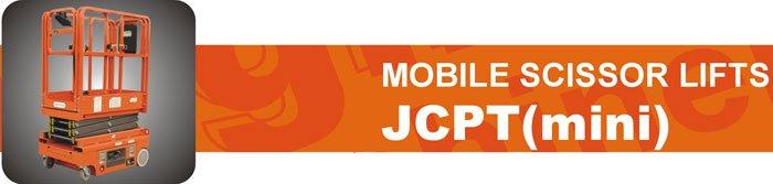 2 1 - במת הרמה -הרמה לגובה JCPT3.9