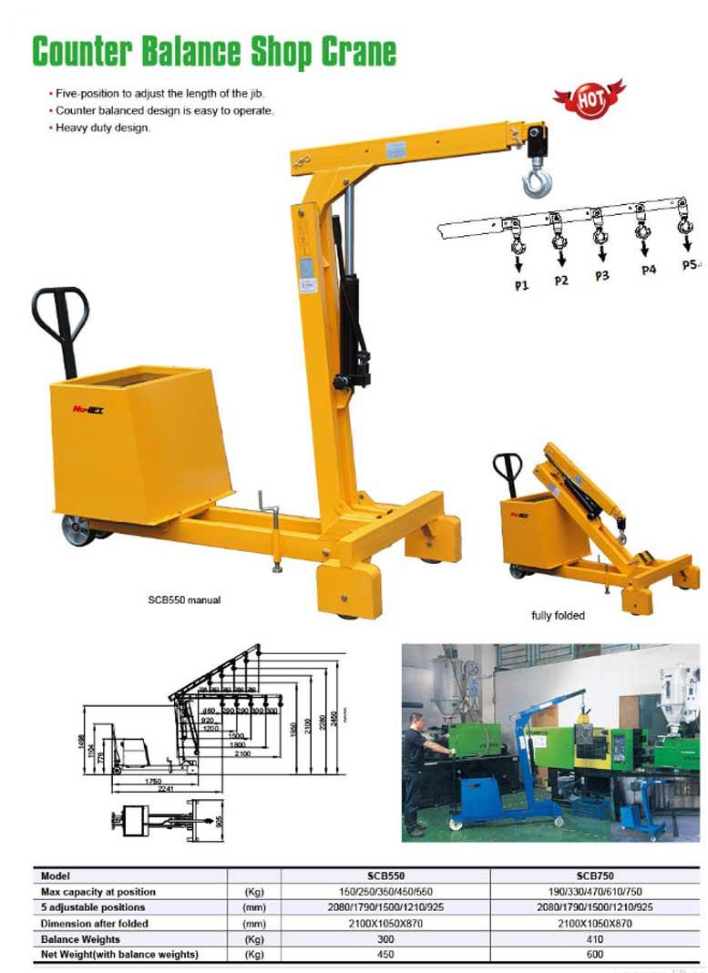 מנוף-קרן-משקל-נגדי-דגם-SCB550
