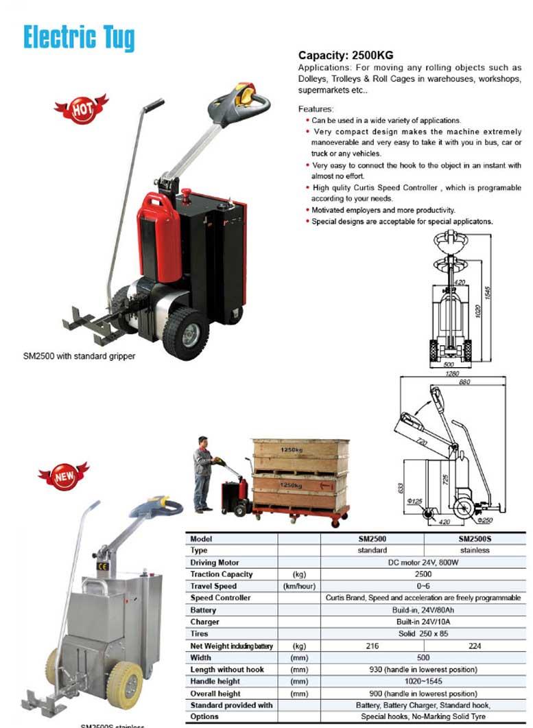 פושר חשמלי גורר מושך למשקל 1 טון דגם SM2500 - פושר חשמלי גורר מושך למשקל 1 טון דגם -SM2500